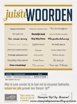 Nederlandse teksten bij Stampin' Up!