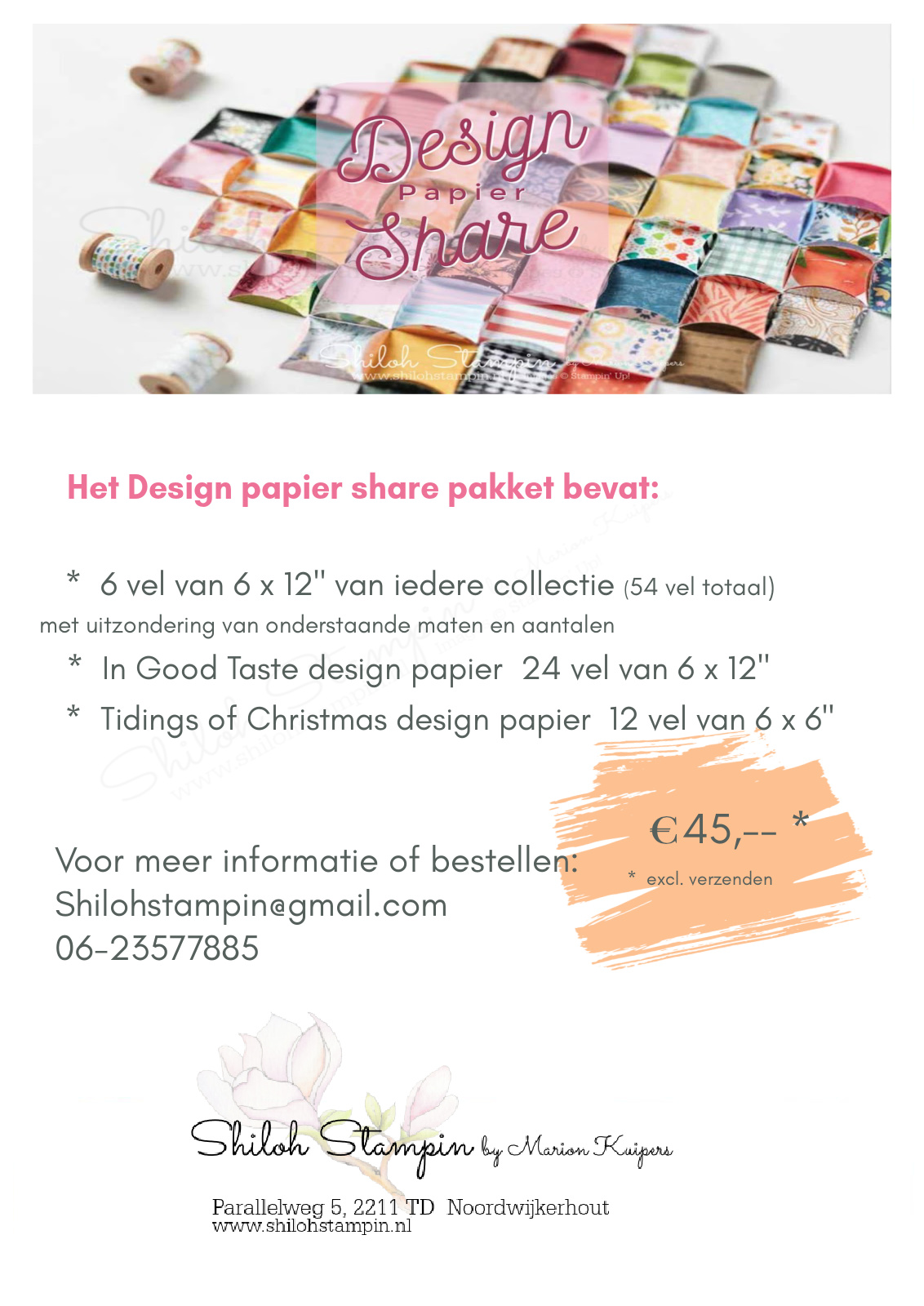 Design paper Share